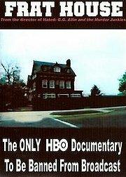 Дом братства (1998)