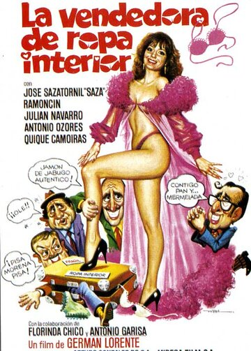 Продавщица нижнего белья (1982)