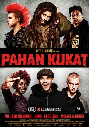 Цветы зла / Pahan kukat (2016)