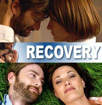 Возвращение / Recovery (2007)