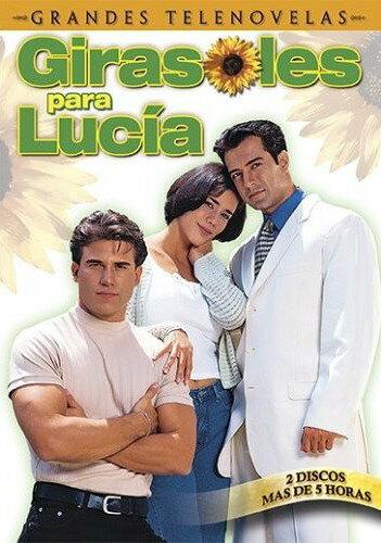 411873 - Подсолнухи для Лусии ✸ 1999 ✸ Перу