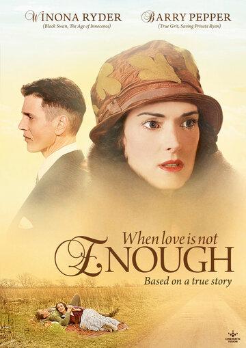 Когда любви недостаточно: История Лоис Уилсон 2010 | МоеКино