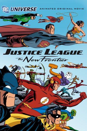 Лига справедливости: Новый барьер смотреть онлайн