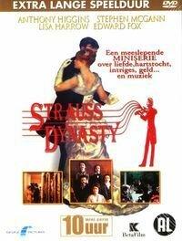 Династия Штраус (1991) полный фильм онлайн