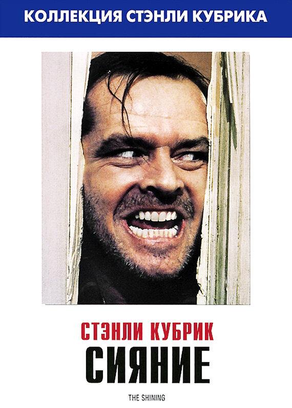 KP ID КиноПоиск 409