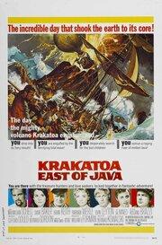 Гибель на вулкане Кракатау (1969)
