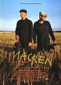 Macken - Roy's & Roger's Bilservice (1990)