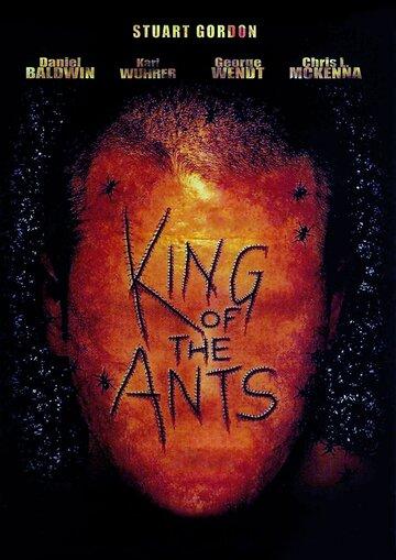 Король муравьев / King of the Ants / 2003