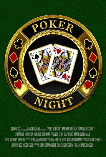 (Poker Night)