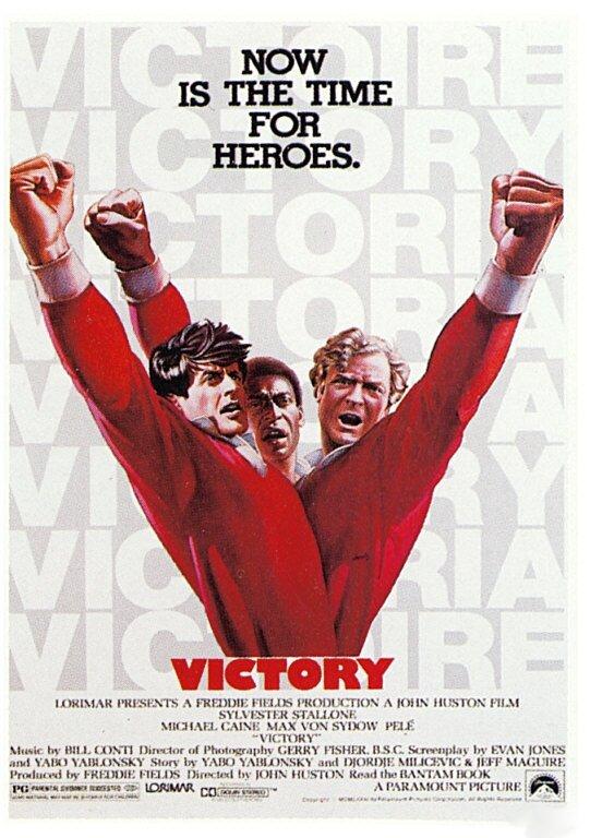 фильм победа 1981 скачать торрент