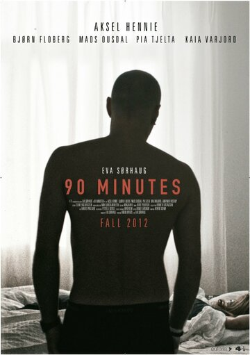 Фильм 90 минут