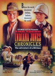 Смотреть онлайн Приключения молодого Индианы Джонса