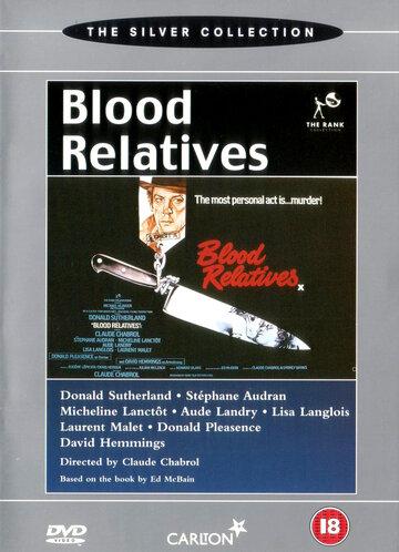 Кровные узы (Les liens de sang)