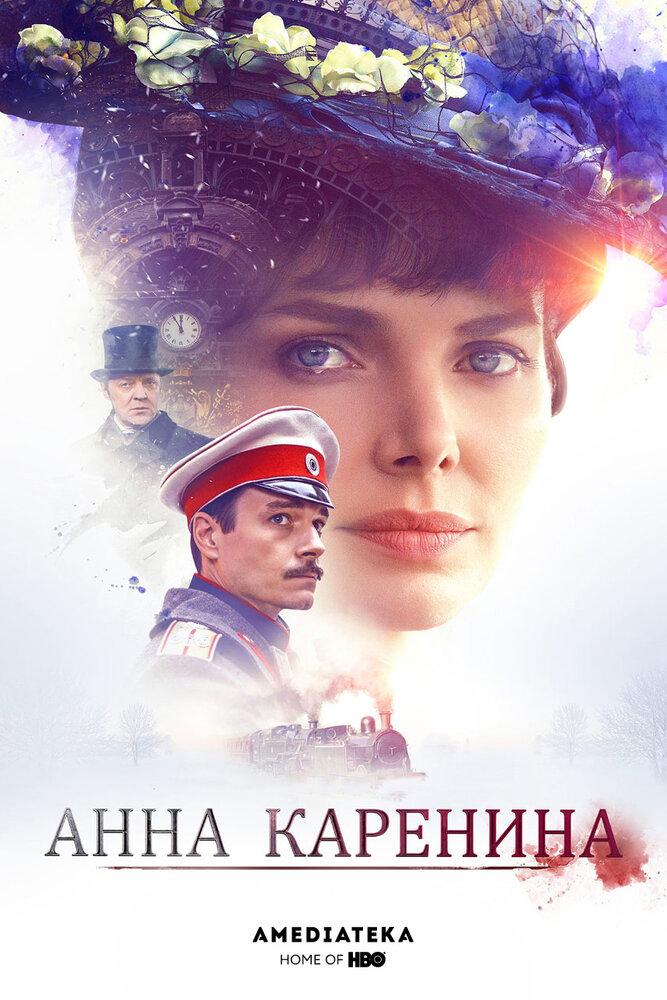 Лиза анн фильмы с русским переводом