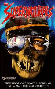 Сверхъестественное (1986)