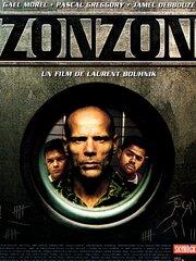 Зона (1998)