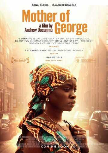 Мать Джорджа (2013) полный фильм онлайн
