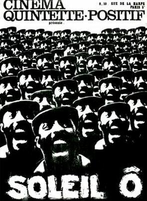 О, солнце (1967)