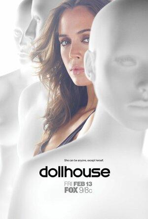 Кукольный дом (2009)