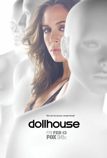 ��������� ��� (Dollhouse)