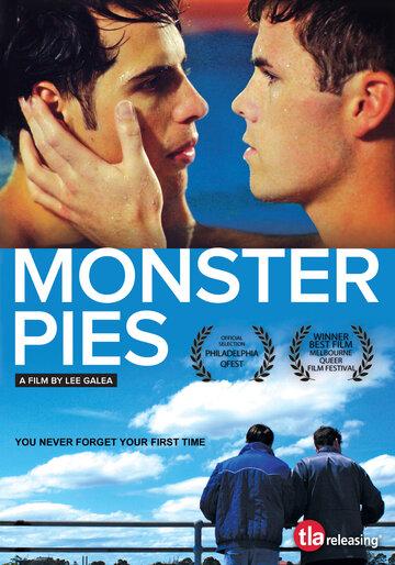 Смотреть онлайн Пироги-монстры