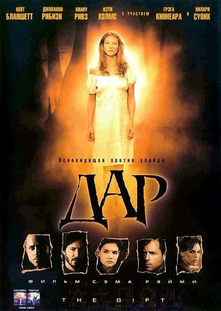 Фильмы с Кейт Бланшет или как я открыла для себя эту потрясающую актрису)