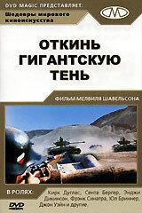 KP ID КиноПоиск 1344
