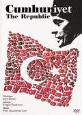 Республика (1998)