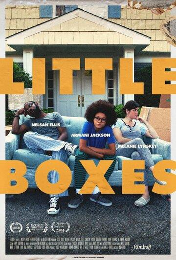 Коробочки / Little Boxes (2016)