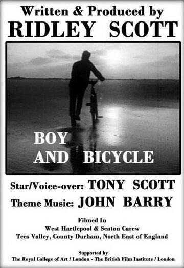 Парень и велосипед (1965)