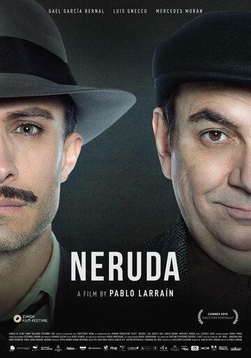 Фильм Неруда