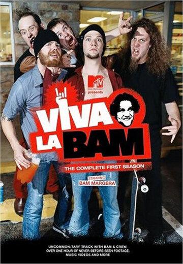 Вива ля Бэм (2003) полный фильм онлайн