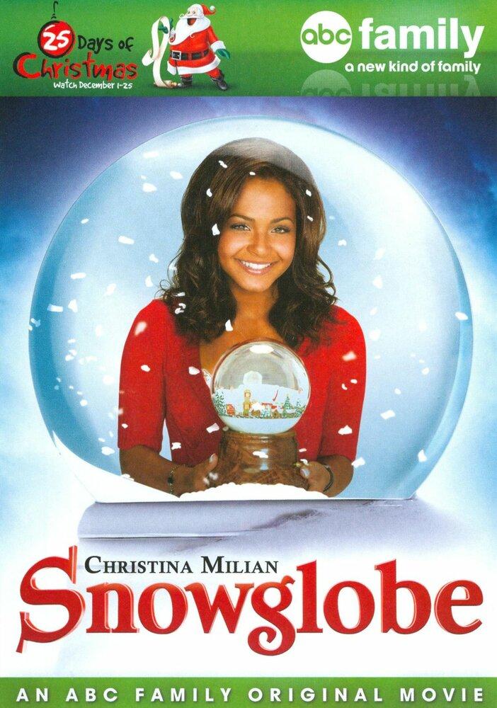 Снежный шар смотреть онлайн (2007) HDRip