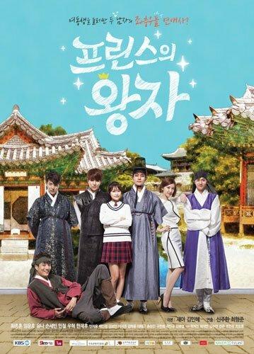 1008402 - Принц из принцев ✦ 2015 ✦ Корея Южная