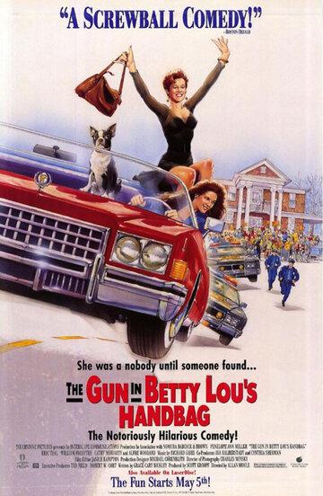 Пистолет в сумочке Бетти Лу смотреть онлайн