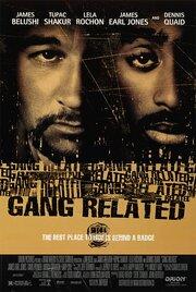 Преступные связи (1997)