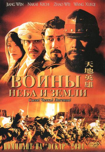 Фильм Фильм косая