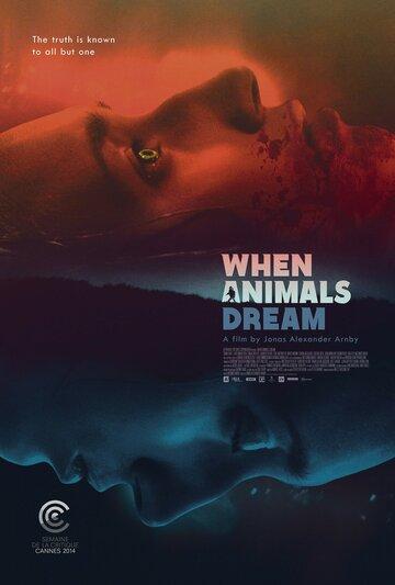 ����� ����� ������� (Når dyrene drømmer)