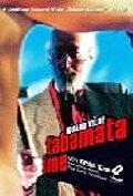 Неуловимое чудо (2006) полный фильм онлайн