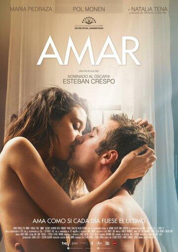 Любовь / Amar (2017)