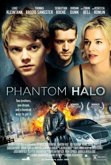 Фильм Phantom Halo