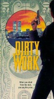 Грязная работа (1992)