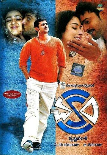 Индийские фильмы, индийское кино смотреть онлайн смотреть ...