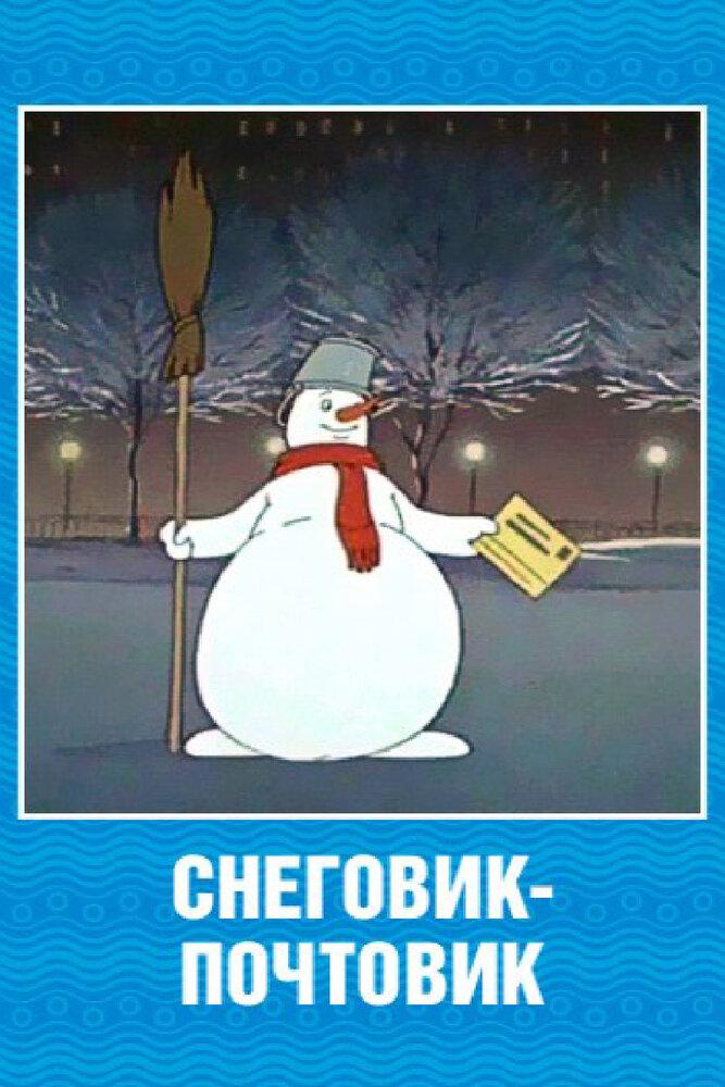 KP ID КиноПоиск 431162