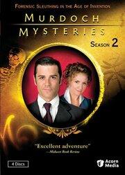 Смотреть Расследование Мердока (7 сезон) (2014) в HD качестве 720p