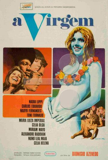 Девственница (1973)