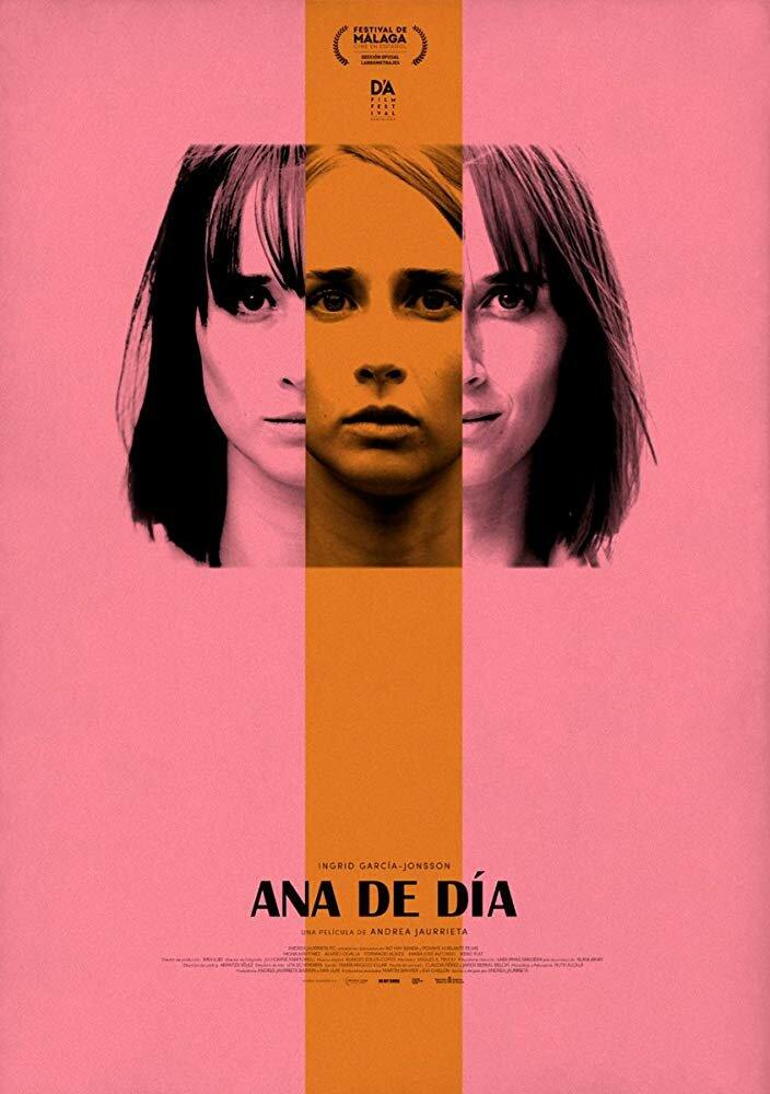 Больше не Ана / Ana de día. 2018г.