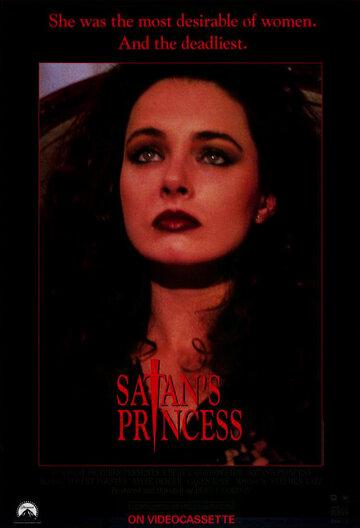 Принцесса Сатаны (1989)