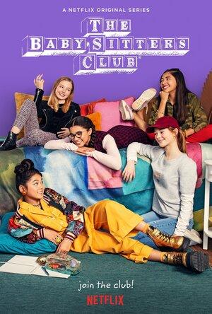 Клуб нянь (2020)