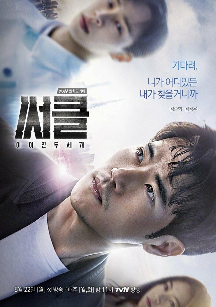 1038281 - Круг ✦ 2017 ✦ Корея Южная
